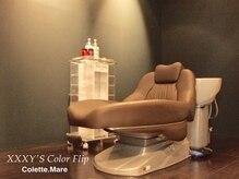 サイズカラーフリップ コレットマーレ店(XXXY'S COLO FLIP)の雰囲気(15種類のヘッドスパで、より貴女だけにふさわしい極上の快感を…)