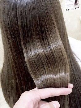 エディット アンド 緑地(Edit&)の写真/業界でも有名なAujuaを初め、様々なトリートメントをお客様の髪質やライフスタイルに合わせ、きれいな髪へ