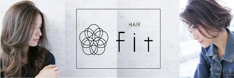 フィット(fit)のサロンヘッダー