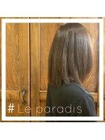 ルパラディ(leparadis)【切りっぱなしレイヤーボブ】
