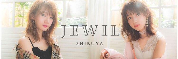 ジュイル シブヤ(JEWIL SHIBUYA)のサロンヘッダー