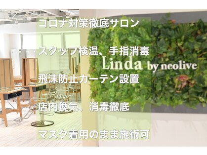 Linda by neolive 白楽店