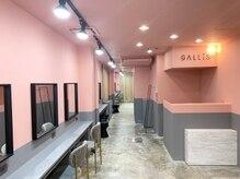ギャリス 桜川店(Gallis)の雰囲気(2020年6月1日リニューアルオープン☆オシャレな内装で気分もUP!)
