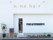 ニナヘア(nina hair)の雰囲気(ちょっとのぞきたくなる可愛い外観。大通り沿いで駐車場も完備◎)
