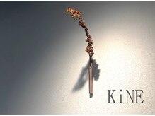 キネ(KiNE)の雰囲気(細部までこだわったシンプルで洗練された内観はくつろげると評判)