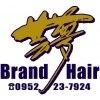 ブランド ヘアー 芸夢(Brand Hair)のお店ロゴ