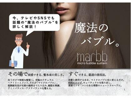 ヘアーデザイン ゴールド(Hair design GOLD)の写真