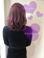Instagramで大人気 ブリーチなし ピンクカラー