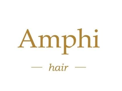 アンフィ(Amphi)の写真