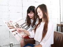 ヘアカラー専門店 フフ mewe橋本店(fufu)の雰囲気(約100種類以上から、カウンセリングで希望の色味を選択♪)