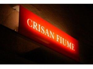 クリサンフューム(CRISAN FIUME)の写真
