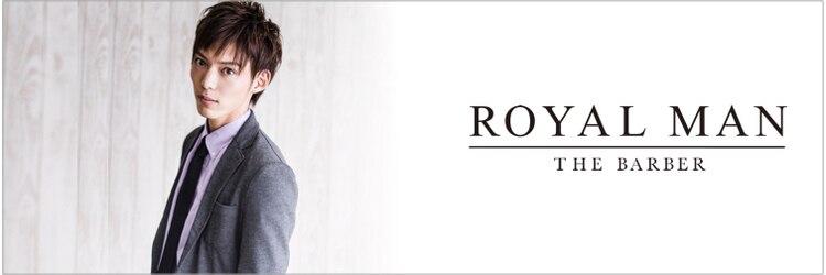 ロイヤル マン 茶屋町(ROYAL MAN)のサロンヘッダー