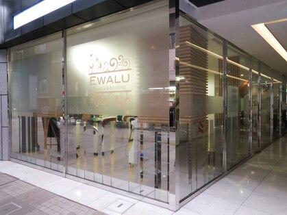 エワル(EWALU)の写真