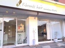 ピーブランズヘアー メイノハマ リチェッタ(P-brands hair meinohama Ricetta)の雰囲気(明るいスタッフがお出迎え♪駐車場も店前にあります◎)