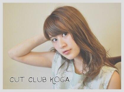 カットクラブコガ(CUT CLUB KOGA)の写真