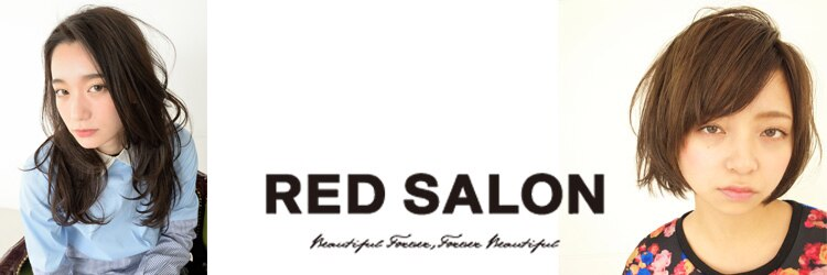 レッド サロン(RED SALON)のサロンヘッダー