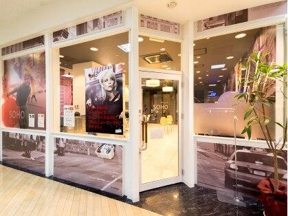 ソーホーニューヨーク 名古屋東店(SOHO newyork)