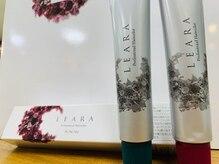トウゲンキョウの雰囲気(【LEARA】低ダメージで圧倒的な仕上がりの質感の良さ!)