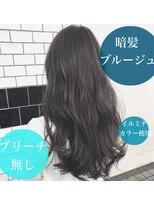 表参道/イルミナカラー/ブルージュカラー/暗髪アッシュ