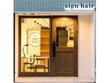 サインヘアー(sign hair)