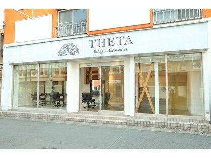 シータ 坂戸北口店(THETA)の写真