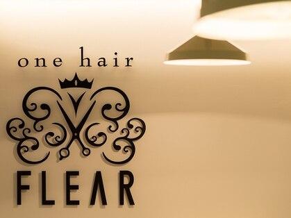 フレア ワン ヘア(FLEAR one hair)の写真