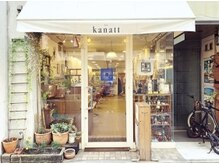 カナット(kanatt)の雰囲気(京都市役所前駅から程近く、河原町御池と三条の間の路地を東に)