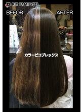 リッツファミリーズピコ めがね橋店(RIT FAMILYZ PIKO)髪質改善ピコプレックス カラー編