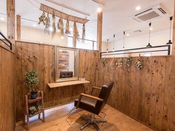 マカロ ヘア アトリエ(macaro hair atelier)の写真/落ち着いた空間で、大人女性のオシャレゴコロを満たす質の高いカット&カラーを提供してくれるサロン♪