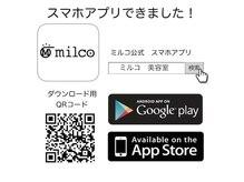 ミルコ 東川口店(milco)の雰囲気(ミルコオフィシャルアプリからのご予約がよりお得です!!)