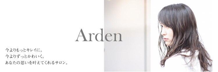 アーデン(Arden)のサロンヘッダー