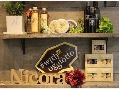 ニコラ(Nicora)の写真