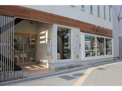 キッカ 津田沼 奏の杜店(CHICCA)の写真