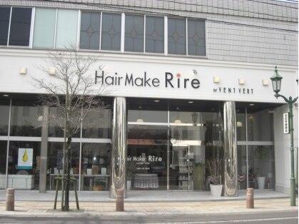 ヘアメイク リール(Hair Make Rire)の写真
