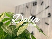 ダリア(Dalia)