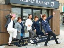 アルベリー ヘアアンドスパ 浜松領家店(ALBELY hair&spa)の雰囲気(チームワークが最大の武器の磐田駅前店♪個性豊かなスタイリスト)