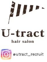 ユートラクト(U-tract)U-tract 求人