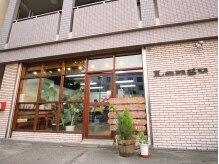 ヘアーサロン ラング(Langu)の雰囲気(阪急上新庄駅から徒歩2分で便利!)