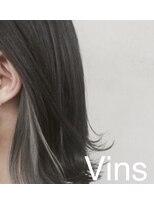 ビーヴァンス(B'Vins)インナーカラー