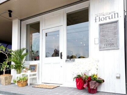 フロール(florun)の写真