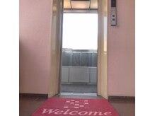 ビューティサロン キミ ロイヤル板宿店の雰囲気(エレベーターでお上がりくださいませ。)