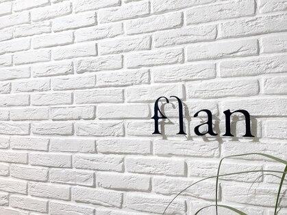 フラン(flan)の写真