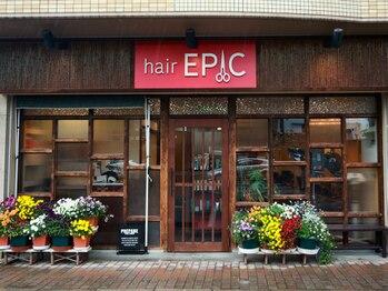 ヘア エピック(hair EPIC)の写真/キッズスペースあり☆アットホームで居心地の良い空間。ママもゆっくり、心穏やかに過ごせる雰囲気◎