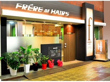 フレール オブ ヘア(FRERE of HAIR'S)の写真
