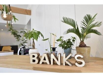 バンクス(BANKS)の写真