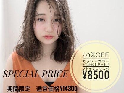 トッカ ヘアアンドトリートメント 溝の口駅北口店(tocca hair&treatment)の写真