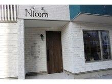 ニコラ(Nicora)