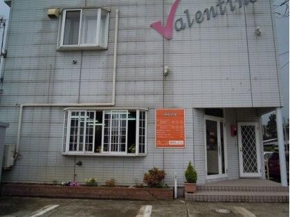 ヘアメイクバレンタイン 佐野町店