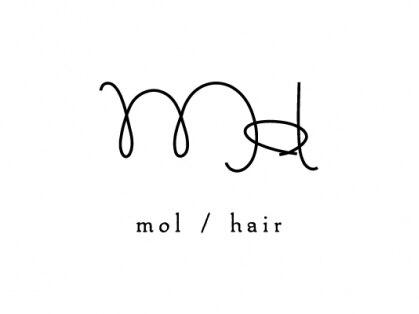 モル(mol)の写真