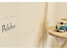 Pulchre【プルクレ】